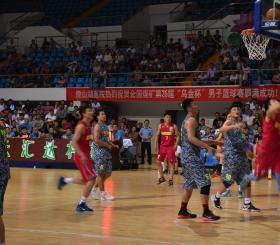 全国煤矿第26届乌金杯男子篮球赛在微山县隆重举行