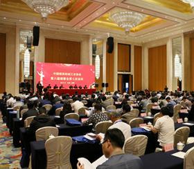 中国煤炭机械工业协会第六届理事会第七次会议在合肥召开