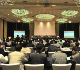 中煤政研会2015年年会在重庆召开